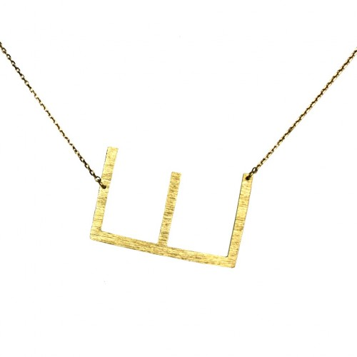 Ellison + Young Monogram Collection Initial Necklace - E